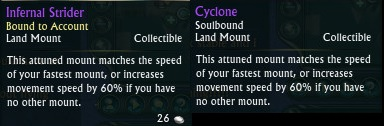 landmount