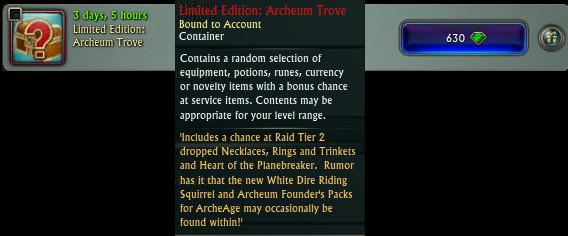 Archeum Trove Info