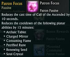 Patron Focus Passive