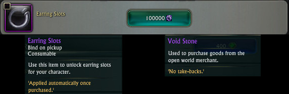 Earring Slots in Rift Store PTS