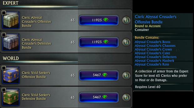 NT Armor Bundles