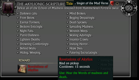 The Akylionic Scripture Achievement