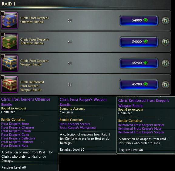 Tier 1 Raid RIFT Store Bundles