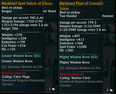 Hardened Supply Crate Lockbox Trove Gear Tier