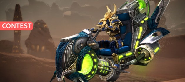 Giveaway Viridian Arclight Rider Troves Feature Image