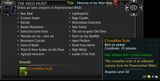 The Wild Hunt Achievement PTS