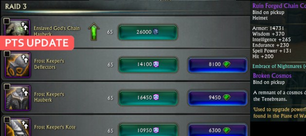 PTS Update Tier 3 Upgrade System Feature Image